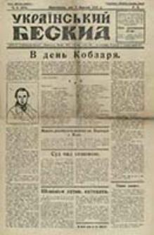Ukraïns'kij Beskid