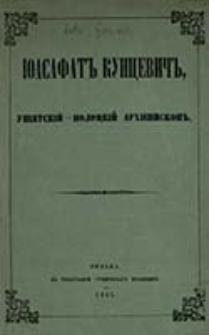 Ìoasafat Kuncevič : polockìj-unìâtskìj arhìepiskop : (kanonizovannyj Papoû Pìem IX) / K. Govorskago