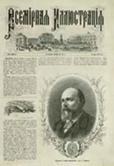 Vsemirnaâ Illûstracìâ : eženeděl'nyj illûstrirovannyj žurnal / za redaktora - izdatel' German Goppe