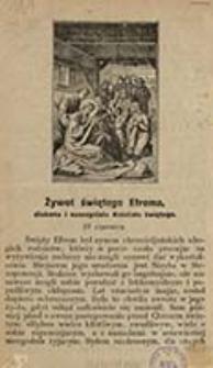 Żywot świętego Efrema, diakona i nauczyciela Kościoła świętego