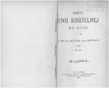 Dzieje unii kościelnej na Rusi : w 300-ną rocznicę unii brzeskiej / napisał F. P.