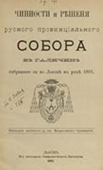 Činnosti i rěšenâ ruskogo provincìâl'nogo sobora v Galičině otbuvšogo sâ vo L'vově v rocě 1891