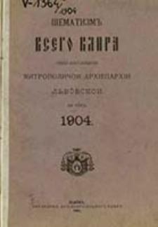Šematizm Vsečestnogo Klira Mitropol. Arhidiecezii Greko-Katoličeskoj L'vovskoj na Rok' ...