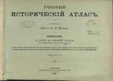 Učebnyj istoričeskij atlas : 72 kart po Vseobŝej istorii s ob''âsnitel'nìm tekstom i ukazatelem / sostavil Baron N. N. Tornau