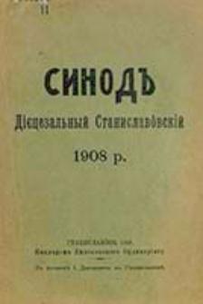 Sinod Dìêcezal'nyj Stanislavovskìj 1908 r. / [aut. przedm. i koment.: Grigorìj, Episkop]