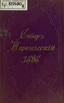 Sobor ruskìj eparhiâl'n'ìj perem'ìskìj Vodpravlen'ìj v rocě 1898 Konstaninom Ĉehoviĉem [...]