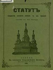 Statut Tovaristva zapomogi ubogih gr. kat. Cerkvej imeni cv. Ap. Petra