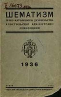 Šematizm Greko-Katolickogo Duhovenstva Apostol'skoï Administraciï Lemkovŝini
