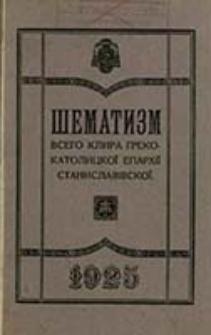 Šematizm Vsečestnogo Klira Episkopskoj Diecezii Greko-Katoličeskoj Stanislavovskoj na Rok' ...