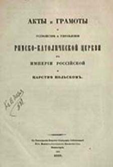 Akty i gramoty o ustrojstve i upravlenii Rimsko-Katoličeskoj Cerkvi v Imperii Rossijskoj i Carstve Pol'skom