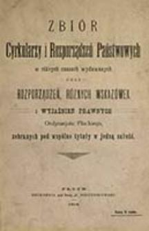 Zbiór cyrkularzy i rozporządzeń państwowych w różnych czasach wydawanych oraz rozporządzeń, różnych wskazówek i wyjaśnień prawnych Ordynarjatu Płockiego zebranych pod wspólne tytuły w jedną całość