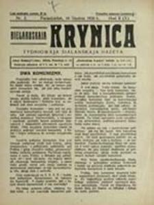 Biełaruskaja Krynica : tydniowaja sialanskaja hazeta / [red.-wyd. T. Wojciechowič]
