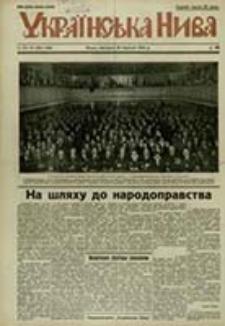 Ukraïns'ka Niva / [red. i wyd. E. Delpes]
