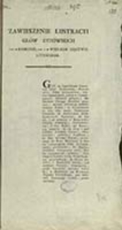 Zawieszenie lustracyi głów żydowskich tak w Koronie iak y w Wielkim Xięstwie Litewskim