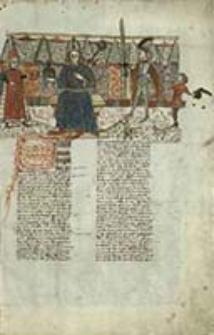 Liber lecturae Ioannis de Platea super institutionibus Iustiniani