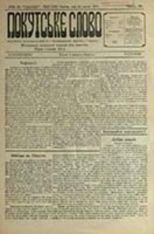 Pokuts'ke Slovo : polìtična, kul'turno-osvìtna i gospodars'ka časopis' Pokuttâ / [za redakcìû vidpovidaê Â. Ì. Mogil'nic'kij]