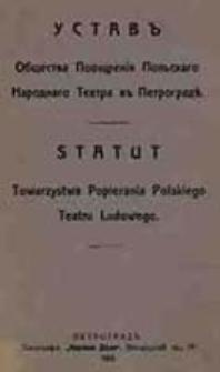Ustav Obŝestva Pooŝrenìâ Pol'skago Narodnago Teatra v Petrogradě = Statut Towarzystwa Popierania Polskiego Teatru Ludowego