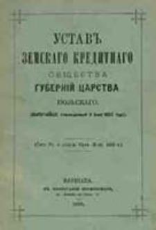 Ustav Zemskago Kreditnago Obŝestva gubernìj Carstva Pol'skago : (vysočajše utverždennyj 9 Ìûnâ 1888 goda)