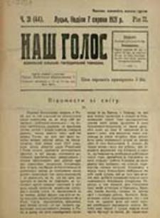 Naš Golos : narodnìj ukraìns'kij tižnevik volins'koì zemlì / redaktor ì vidavec' Danilo Šul'ga