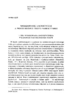 Wnioskowanie lingwistyczne a proces recepcji tekstu narracyjnego.