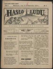 Hasło Ludu. R. 1, Nr 3 (1926)