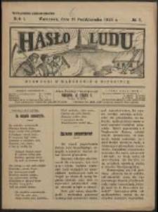 Hasło Ludu. R. 1, Nr 5 (1926)