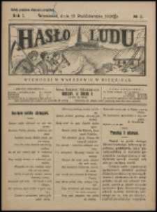 Hasło Ludu. R. 1, Nr 2 (1926)