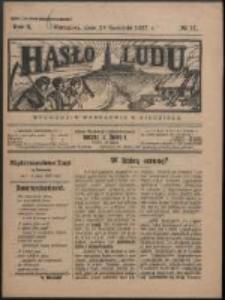 Hasło Ludu. R. 2, Nr 17 (1927)