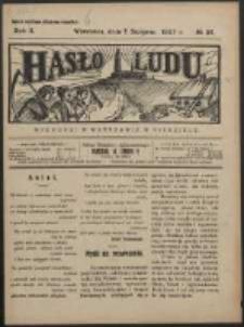 Hasło Ludu. R. 2, Nr 32 (1927)