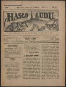 Hasło Ludu. R. 1, Nr 12 (1926)