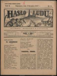 Hasło Ludu. R. 2, Nr 14 (1927)
