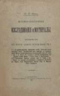 "Istoriko-literatyrnyâ izsl""dovanìâ i materìal'ì. T. 3, Č. 1-2 / Iz istorìi razvitìâ russkoj poezìi XVIII v. V. N. Peretc."