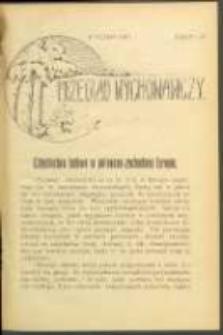 Przegląd Wychowawczy. Z. 6 (1914)