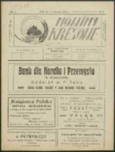 Nowiny Kresowe R. 2, no. 3 (1925)