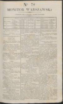 Monitor Warszawski. Nr 78 (1824)