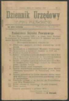 Dziennik Urzędowy Sejmiku Puławskiego.R. 3, Nr 8 (1925)
