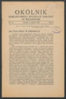 Okólnik Dzielnicowego Wydziału Sokolic na Wielkopolskę. R. 2, nr 12 (1934)