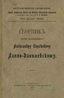 Istoričeskoe Obozrěnie. T. 21 (1916)