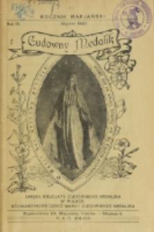 Rocznik Mariański. R. 9, [nr 1] (1933)