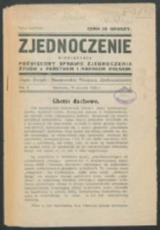 Zjednoczenie. R. 2, nr 1 (1932)