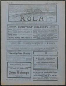Rola. R. 8, nr 25 (1914)