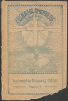 """Ilustrowany Kalendarz """"Oblata Niepokalanej"""" Miesięcznika Misyjn. OO. Oblatów Marji Niepokalanej na Rok 1935"""