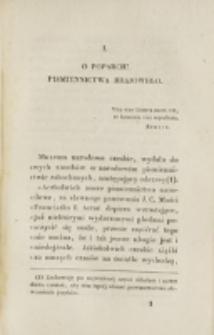 Czasopismo Naukowe : od Zakładu Narodowego imienia Ossolińskich wydawane. 1832, z. 2