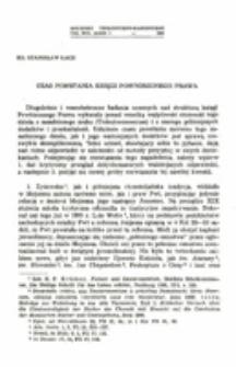 Czas powstania Księgi Powtórzonego Prawa.