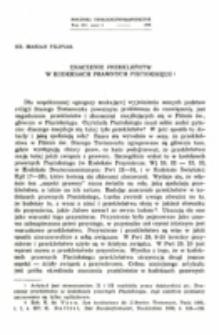 Znaczenie przekleństw w kodeksach prawnych Pięcioksięgu.