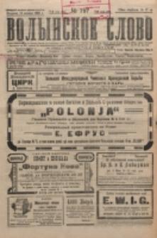 Volynskoe Slovo. G. 5, nr 797 (1925)