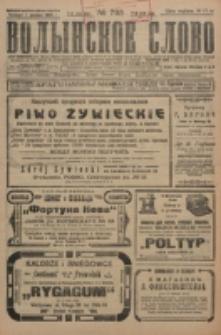 Volynskoe Slovo. G. 5, nr 793 (1925)