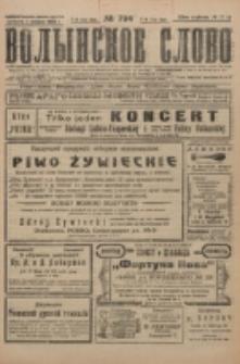 Volynskoe Slovo. G. 5, nr 794 (1925)