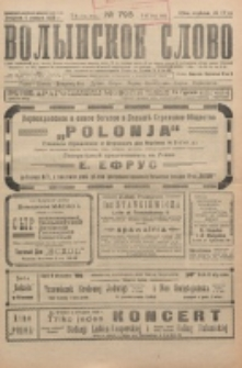 Volynskoe Slovo. G. 5, nr 795 (1925)