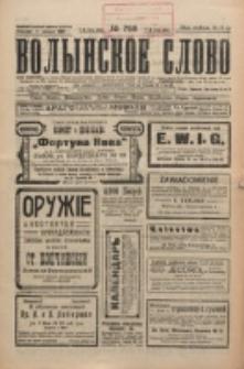 Volynskoe Slovo. G. 5, nr 798 (1925)